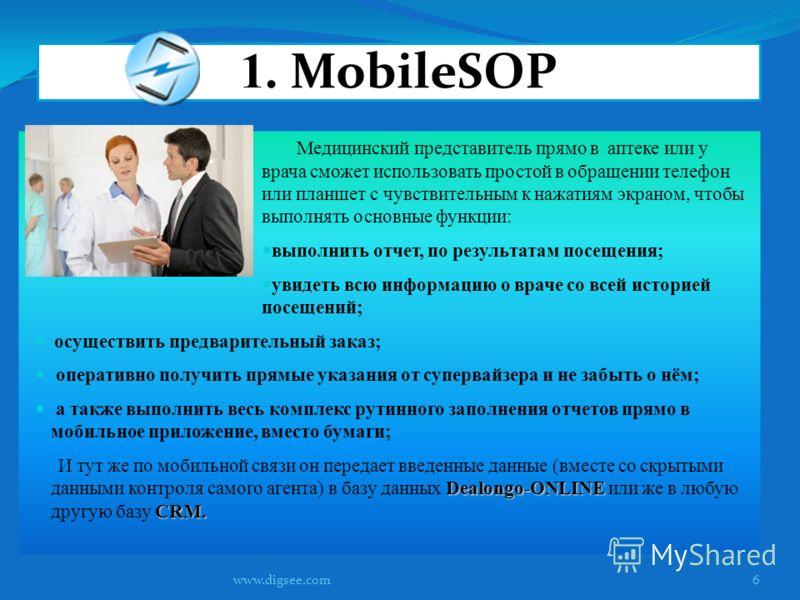1. MobileSOP Медицинский представитель прямо в аптеке или у врача сможет использовать простой в обращении телефон или планшет с чувствительным к нажатиям экраном, чтобы выполнять основные функции: выполнить отчет, по результатам посещения; увидеть вс