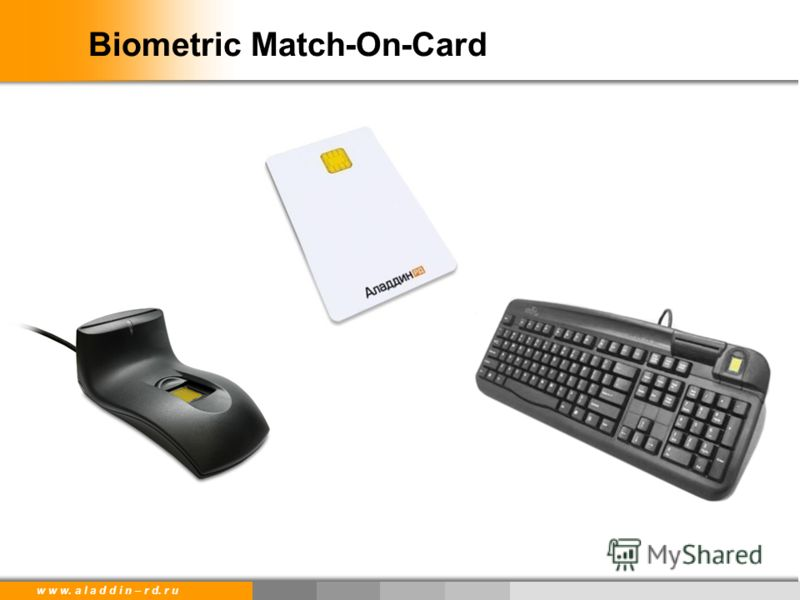 w w w. a l a d d i n – r d. r u Biometric Match-On-Card