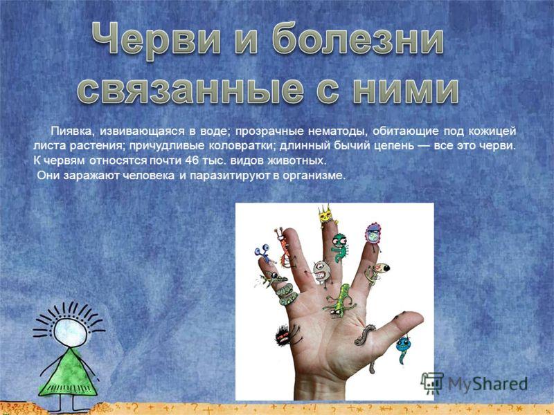 Профилактические меры : повышение сопротивляемости организма гигиеной и физкультурой ; проведение профилактических прививок ; карантинные мероприятия ; излечивание источника инфекции.