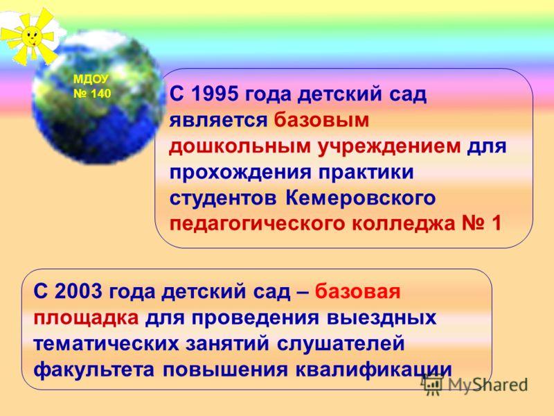 Награждена почетной грамотой Министерства Образования РФ Дорошина Валентина Павловна