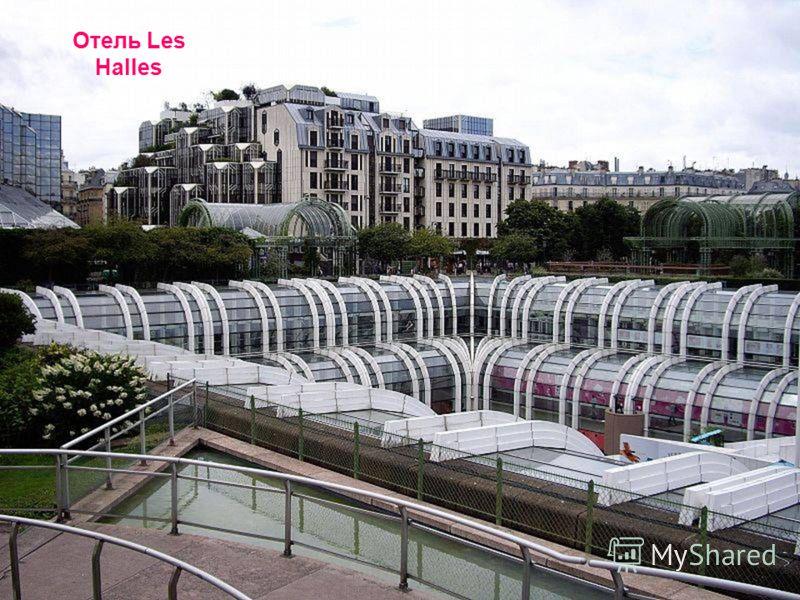 Люксембург ский сад