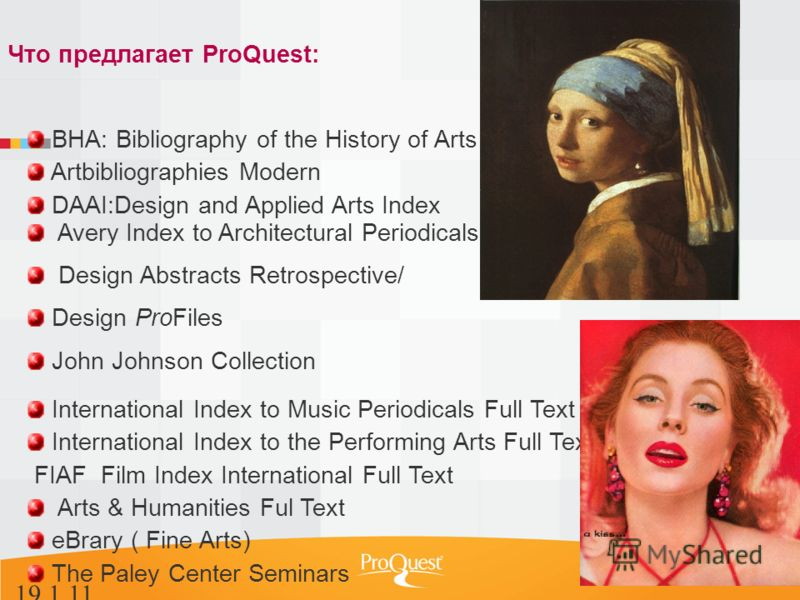 19.1.11 Что предлагает ProQuest: BHA: Bibliography of the History of Arts Artbibliographies Modern DAAI:Design and Applied Arts Index Avery Index to Architectural Periodicals Design Abstracts Retrospective/ Design ProFiles John Johnson Collection Int