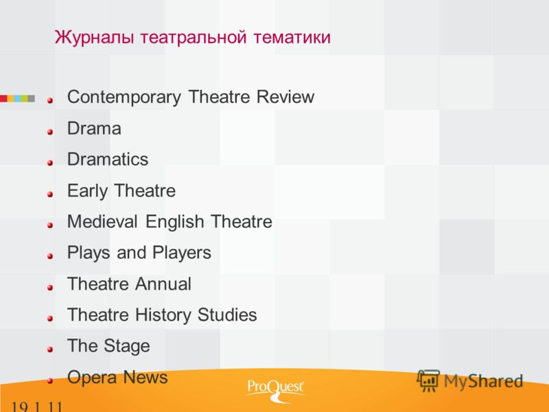 Журналы театральной тематики Contemporary Theatre Review Drama Dramatics Early Theatre Medieval English Theatre Plays and Players Theatre Annual Theatre History Studies The Stage Opera News