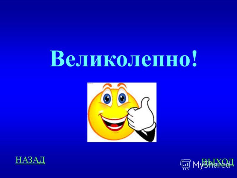 Жесты, мимика, пантомима 100 ОТВЕТ Покажите жестами фразу: 1)«Иди сюда!» 2)«Уходи!» 3)« Давайте помолчим!» 4)«Я тебя люблю!»