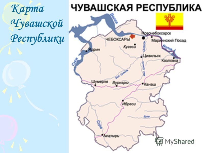 Территория 21 административный район, 9 городов, 8 поселков городского типа около 1700 сельских населенных пунктов.