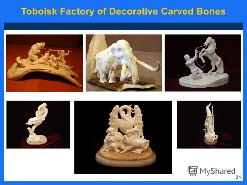 Tobolsk Factory of Decorative Carved Bones 21