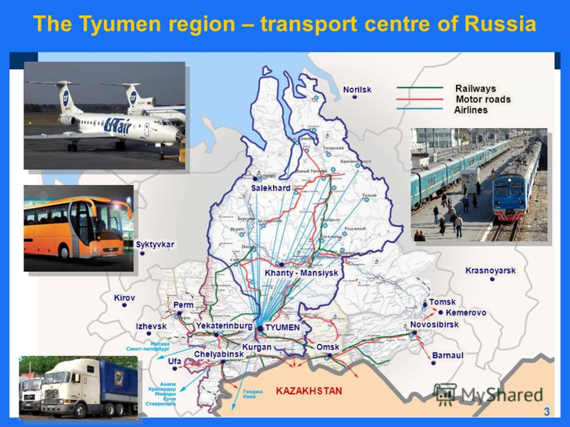 The Tyumen region – transport centre of Russia 3