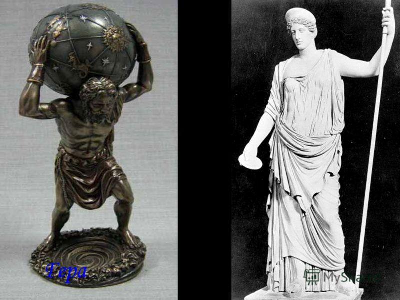 Аполлон Бельведерский Гермес с младенцем Дионисом Венера с яблоком Венера Милосская Атлант Гера