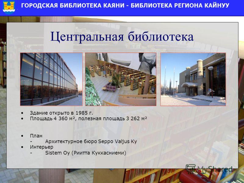 Здание открыто в 1985 г. Площадь 4 360 м², полезная площадь 3 262 м² План -Архитектурное бюро Seppo Valjus Ky Интерьер -Sistem Oy (Риитта Куккасниеми) Центральная библиотека