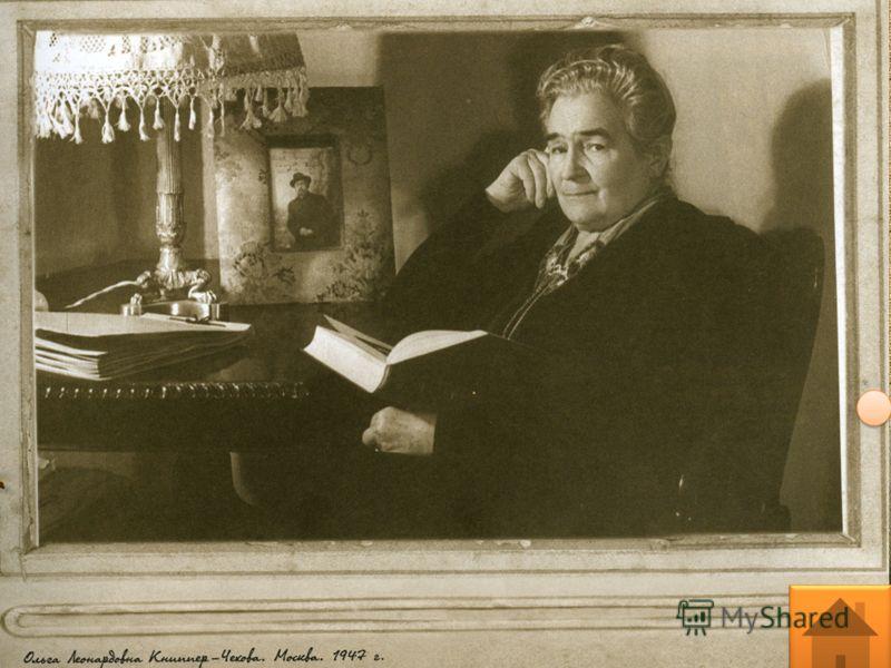 Кто из родственников А.П.Чехова читает его рассказ «Злой мальчик»?