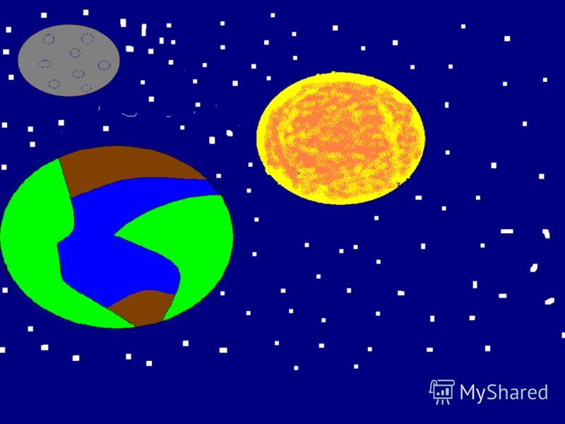 Здравствуйте, ребята! Сегодня мы с вами отправимся в путешествие по Вселенной!
