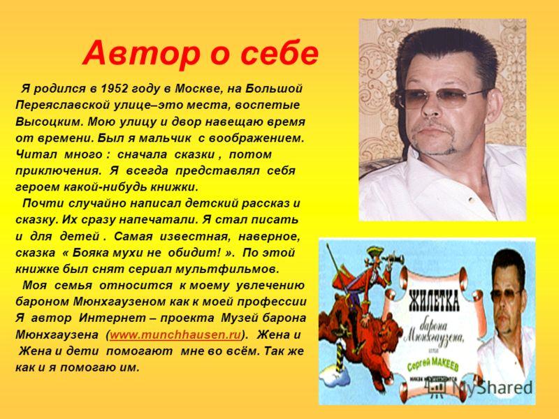 Художник Карасёв В.С.