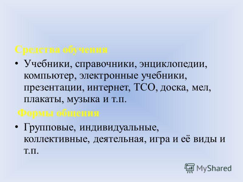 Энциклопедии Справочники Скачать Бесплатно