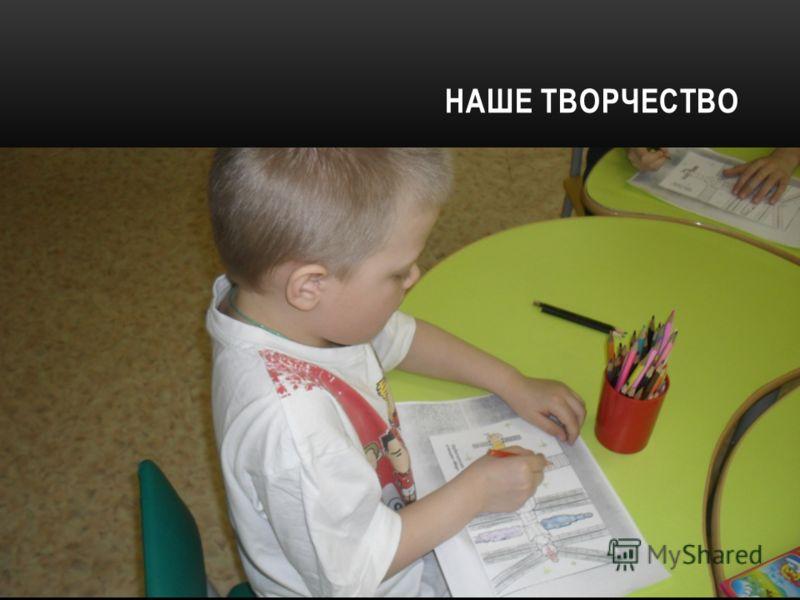 воспитатель и его знакомство с детьми