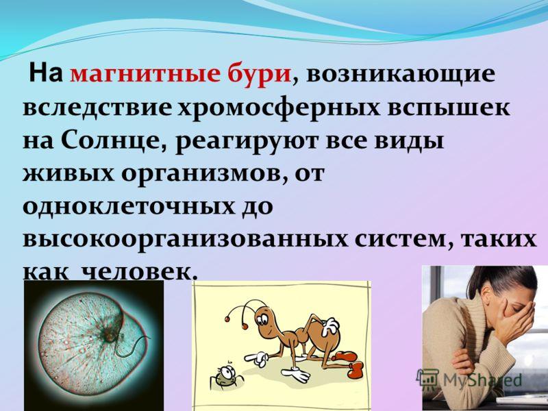 Реализация эффектов КВЧ: