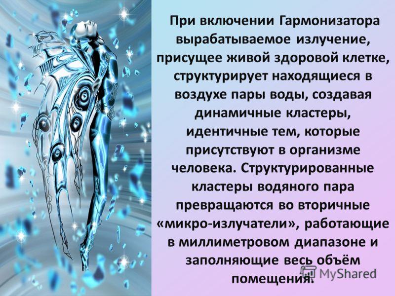 СОЗДАЙ ОАЗИС СРЕДИ ТЕХНОГЕННОГО МИРА!