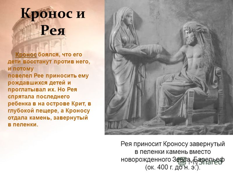hera the greek goddess essay example