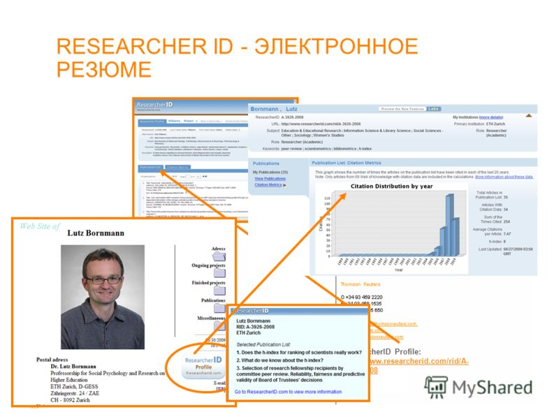 RESEARCHER ID - ЭЛЕКТРОННОЕ РЕЗЮМЕ ResearcherID Profile: http://www.researcherid.com/rid/A- 9180-2008