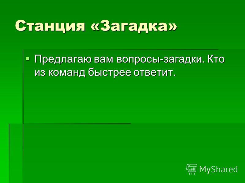 Сотрудник, занятый изданием газет, журналов. Редактор ответ