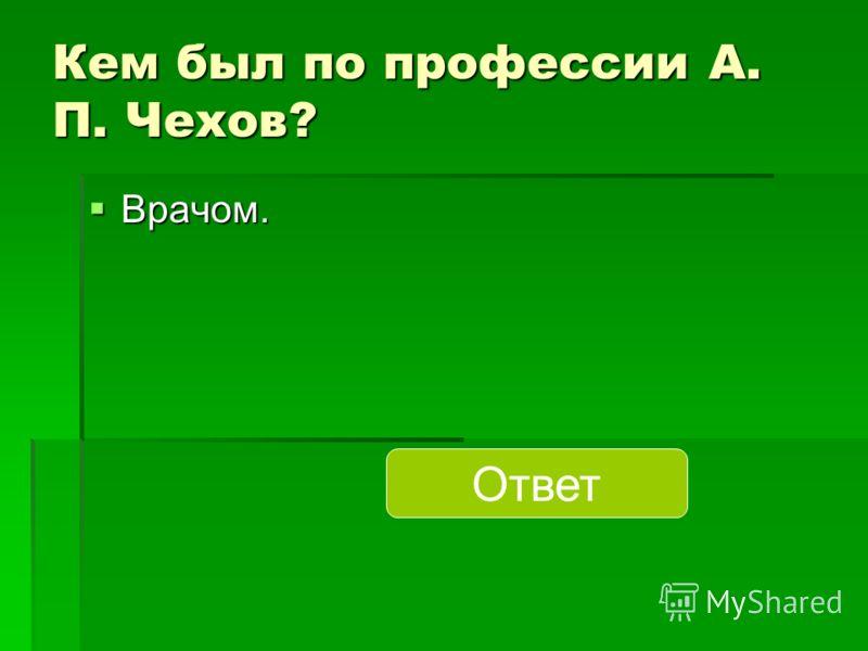 Кто из русских царей владел 14-ю ремёслами? Пётр 1 Пётр 1 Ответ