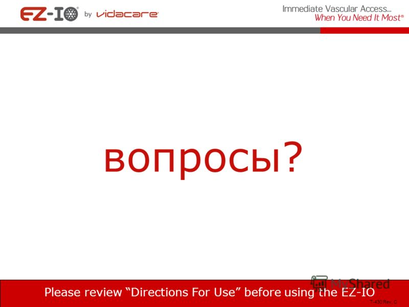 вопросы? Please review Directions For Use before using the EZ-IO T-430 Rev, C