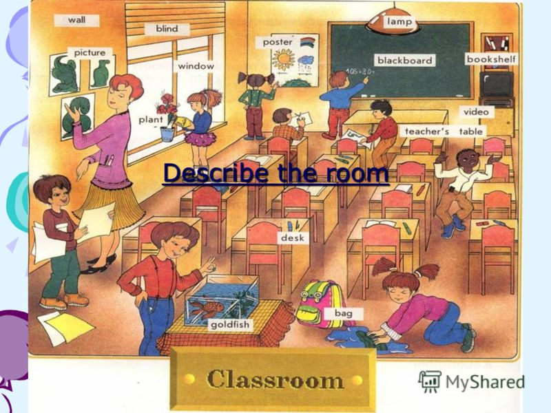 Describe the room