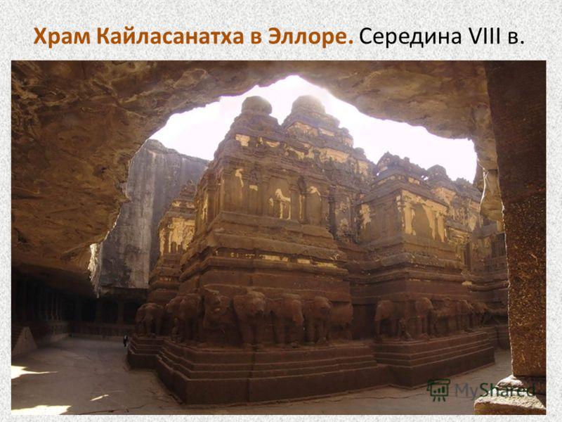 Нижняя часть храма высечена в виде цоколя восьмиметровой высоты. В его центре высятся монументальные изваяния слонов и львов высотой около трех метров, словно держащих на своих спинах тяжесть здания храма. Эта идея огромного сооружения, покоящегося н