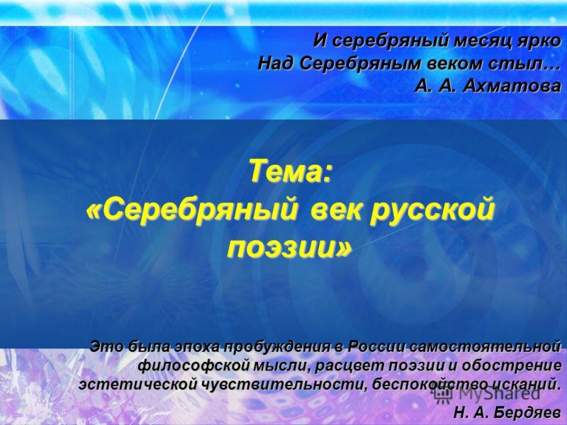 России самостоятельной презентация