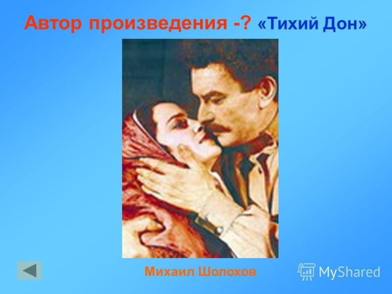 Анна Ахматова «Любовь обманная страна…»