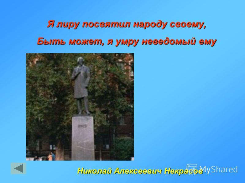 М.Ю.Лермонтов Белеет парус одинокий В тумане моря голубом ….
