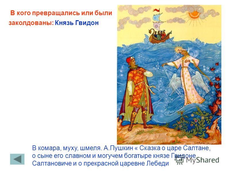 Илья Ильич - роман Гончарова «Обломов» Что это? –Одиннадцать часов скоро, а я еще не встал, не умылся до сих пор? Захар, Захар!