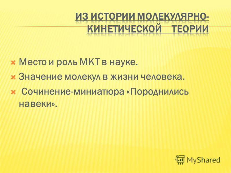 На то и ум, чтобы достичь, чего хочешь. Ф. М. Достоевский. На то и ум, чтобы достичь, чего хочешь. Ф. М. Достоевский.