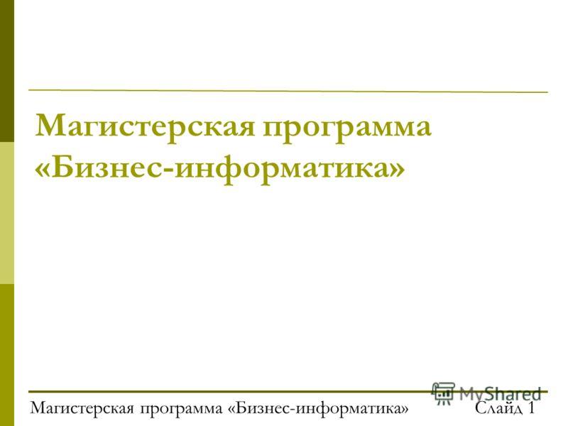 программа для создания слайдов на телефон