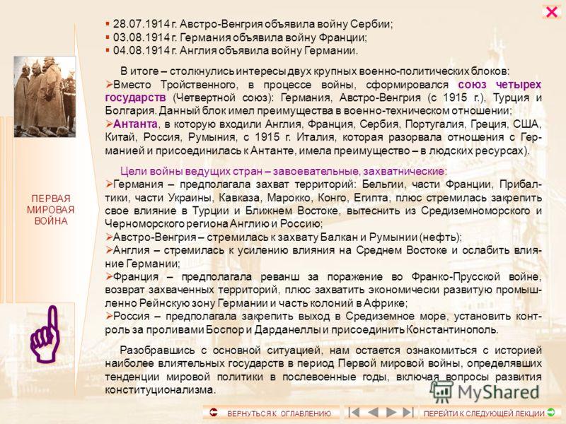 история государства и права зарубежных стран реферат: