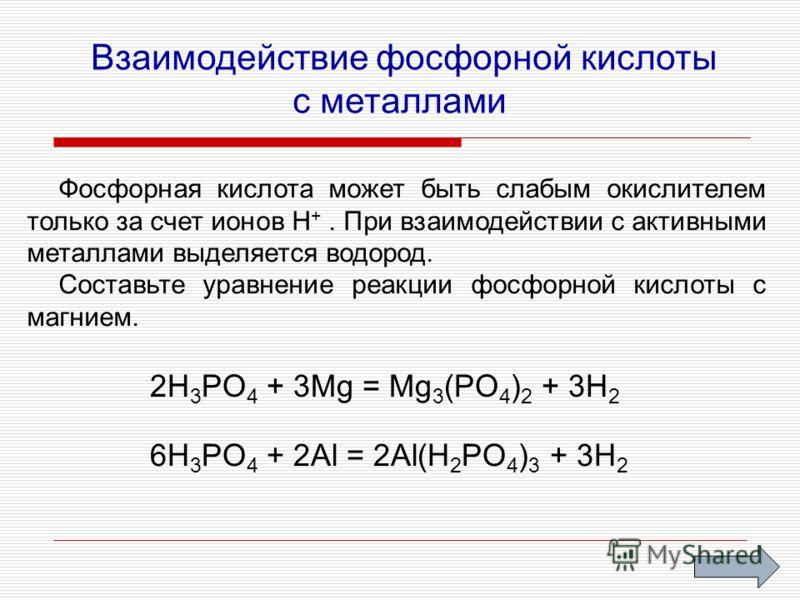 Химия онлайн на нашем сайте для решения задач и уравнений.
