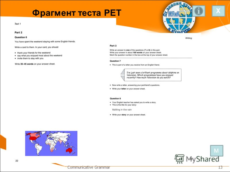 Фрагмент теста PET 13Communicative Grammar X М