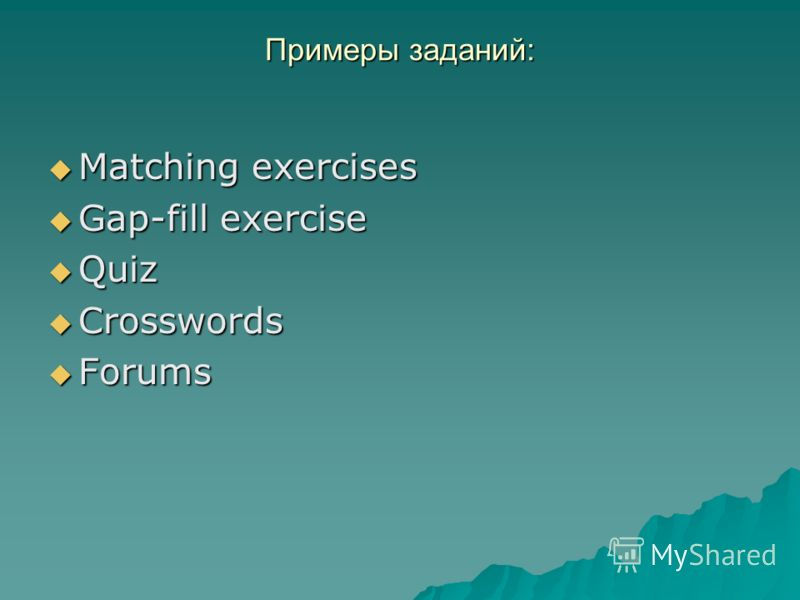 Примеры заданий: Matching exercises Matching exercises Gap-fill exercise Gap-fill exercise Quiz Quiz Crosswords Crosswords Forums Forums