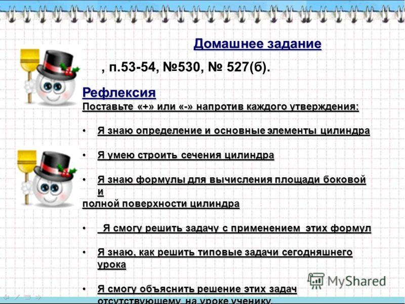 ГДЗ по геометрии 79 класс Атанасян Бутузов Кадомцев