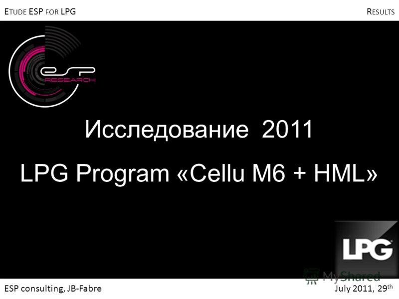 ESP consulting, JB-Fabre July 2011, 29 th E TUDE ESP FOR LPG R ESULTS Исследование 2011 LPG Program «Cellu M6 + HML»