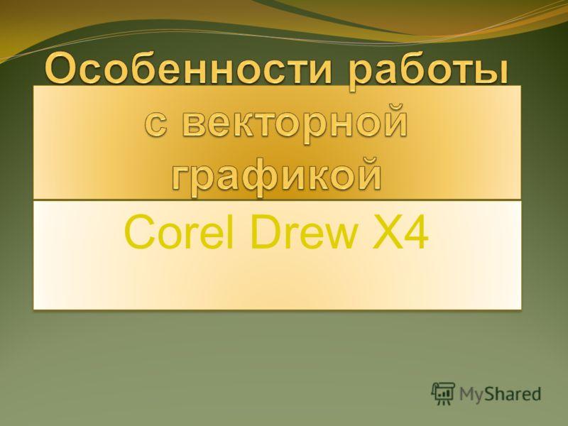 Corel Drew X4