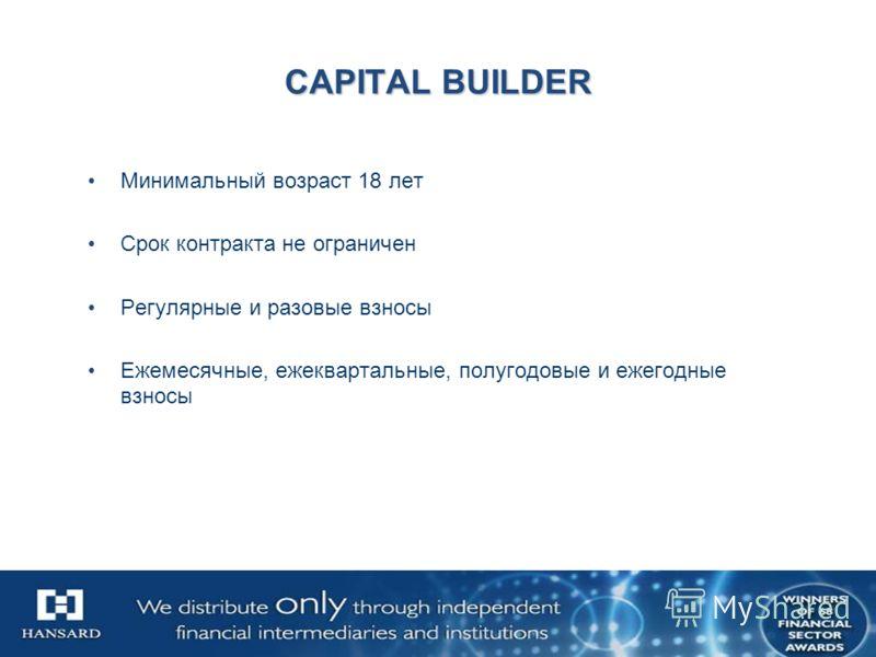 CAPITAL BUILDER Минимальный возраст 18 лет Срок контракта не ограничен Регулярные и разовые взносы Ежемесячные, ежеквартальные, полугодовые и ежегодные взносы Summary28