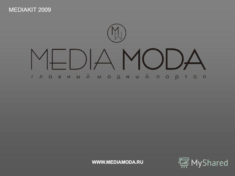 WWW.MEDIAMODA.RU MEDIAKIT 2009