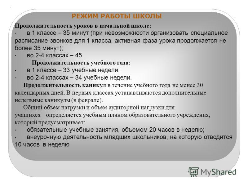Жильцова н.с проклятие некроманта читать онлайн