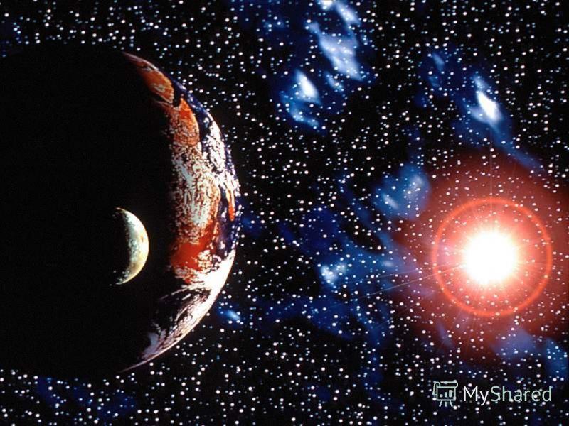 Первый полет в космос 12 апреля 1961 года свершилось то, о чем мечтали лучшие умы человечества. Человек разорвал оковы земного тяготения и совершил полет в космическое пространство.