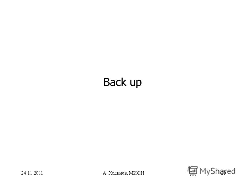 24.11.2011А. Ходинов, МИФИ20 Back up