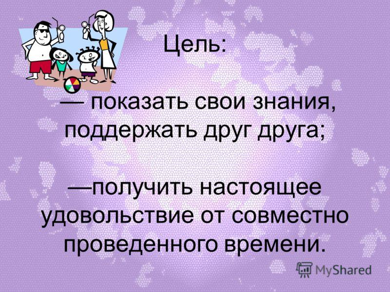 Подготовила Базакина А.В. учитель математики МОУ «Лямбирская СОШ1»