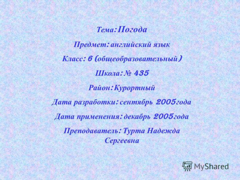 Гдз по Алгебре 7 Класс Мордкович 2012