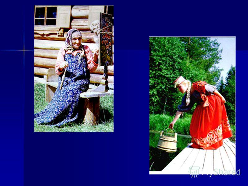 Поморская женщина «Поморки Летнего берега совсем не похожи на крестьянок: светлые блондинки, высокие, стройные, легкие, с тонкими, миловидными чертами лица, они кажутся переодетыми аристократками. Девушки в голубых душегрейках и кокошниках производят