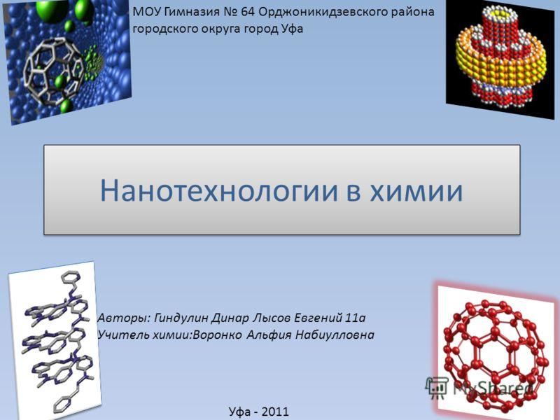 2 поликлиника детская красноярск запись на прием