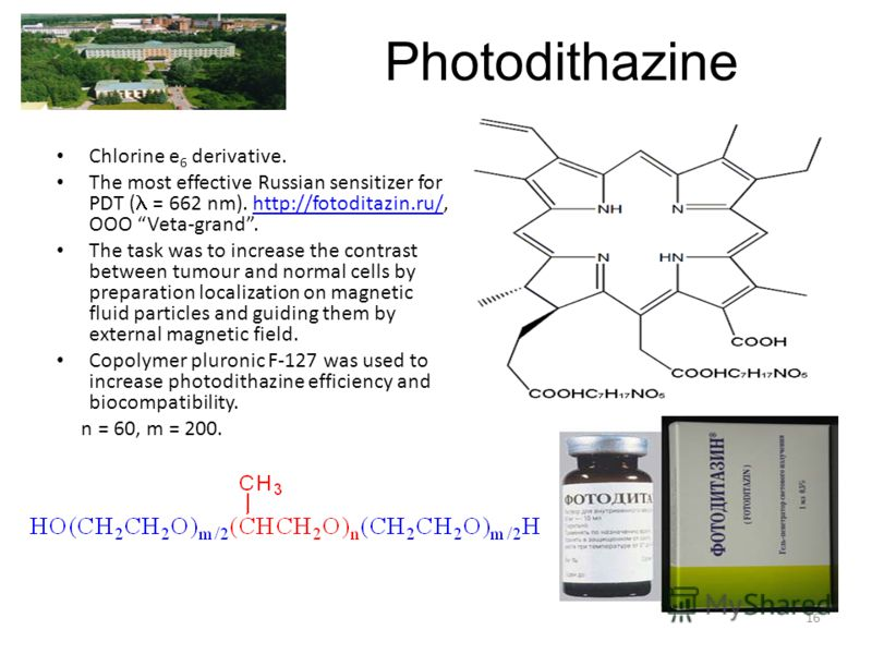16 Photodithazine Chlorine e 6 derivative. The most effective Russian sensitizer for PDT ( = 662 nm). http://fotoditazin.ru/, OOO Veta-grand.http://fotoditazin.ru/ The task was to increase the contrast between tumour and normal cells by preparation l